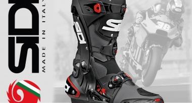 Vybrané modely bot SIDI, novinka v naší nabídce